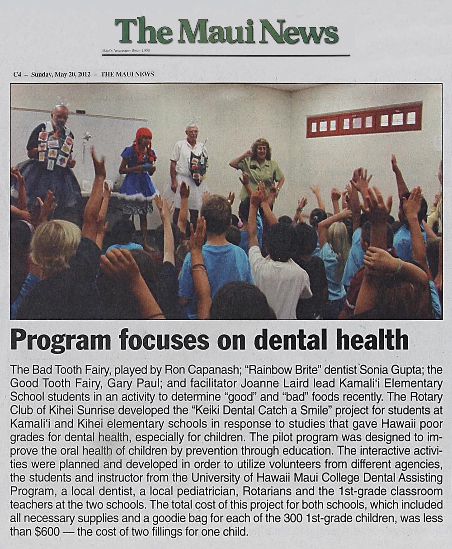 4 Rotary Keiki Maui News.jpg