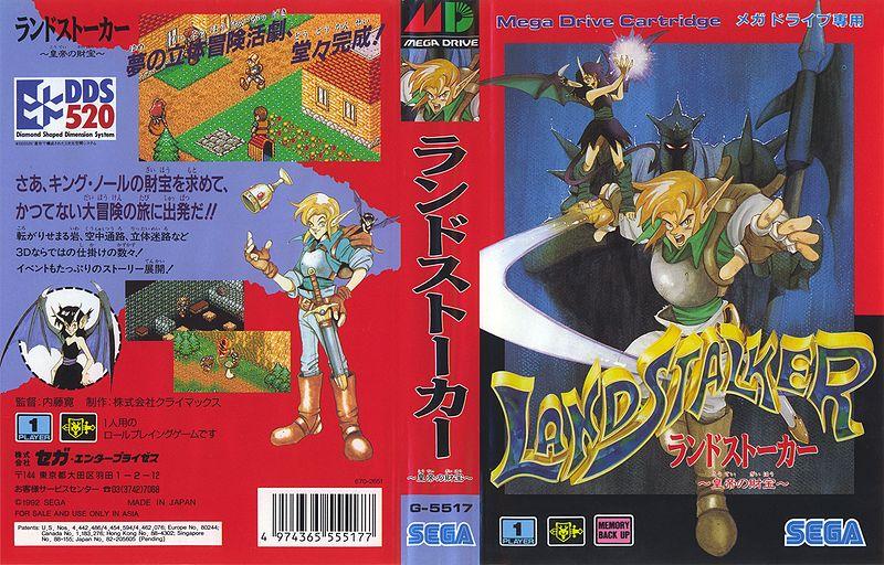 landstalker cover.jpg