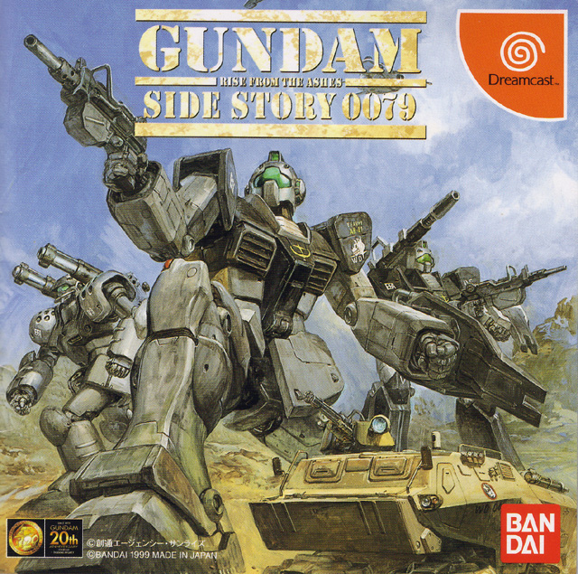 LoR: Gundam Side Story 0079: Rise from the Ashes — GameZilla Media