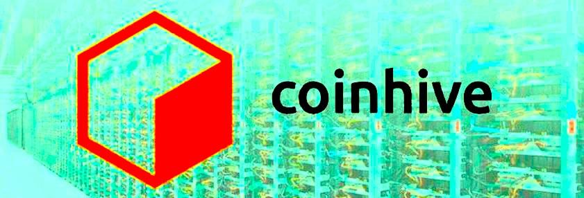 coinhive-header-3.jpg
