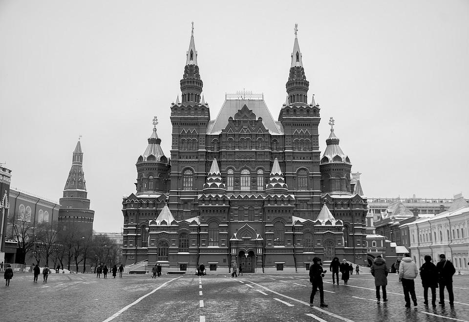Image Credit: Vilniaus Universitetas ( http://www.tspmi.vu.lt )