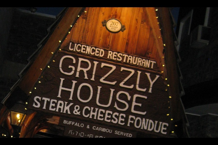 grizzly-house.jpg-450yb.jpg