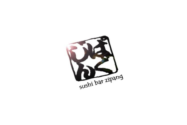 sushi-bar-zipang_logo.jpg