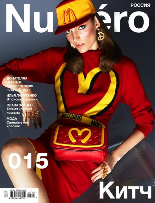 Numero Russia August Cover_260614.jpg