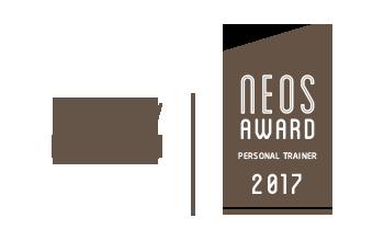 kirsten-dehmer-neos-award-2017-jury-mitglied