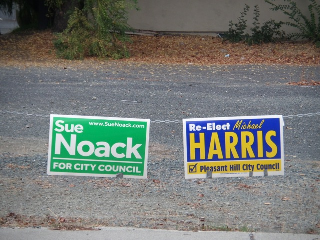Harris-Noack Illegal Sign Placement #2 (2014 campaign).jpg