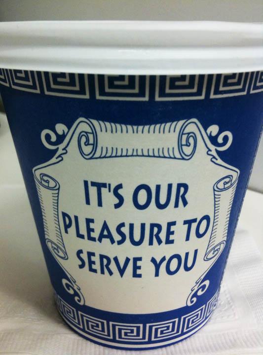 pleasure cup.jpg