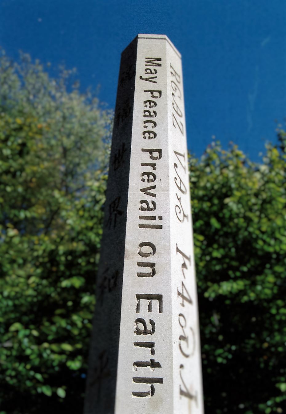The Peace Pole in our Meditational Woods.