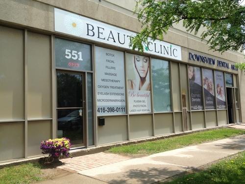 TorontoBeautyClinic_Store_Front