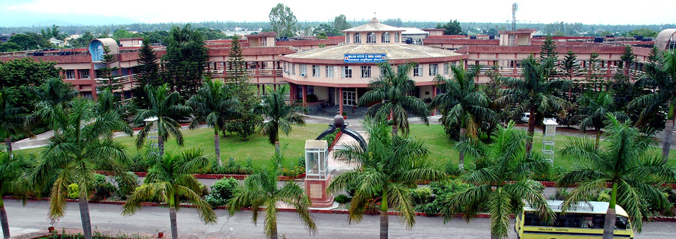 HIHT University