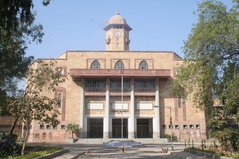 GUJ University