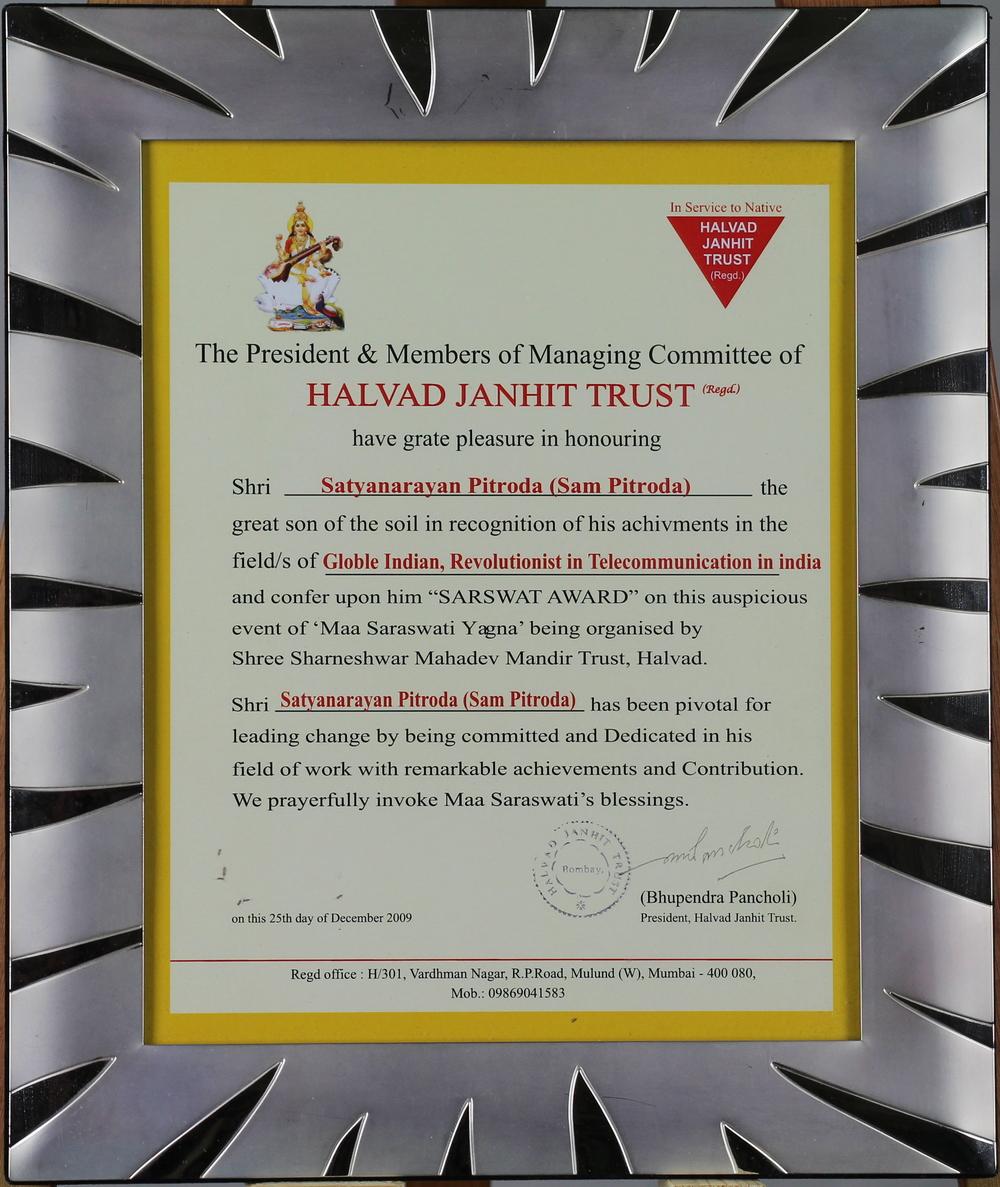 Sarswat Award, Halvad Janhit Trust, 2009