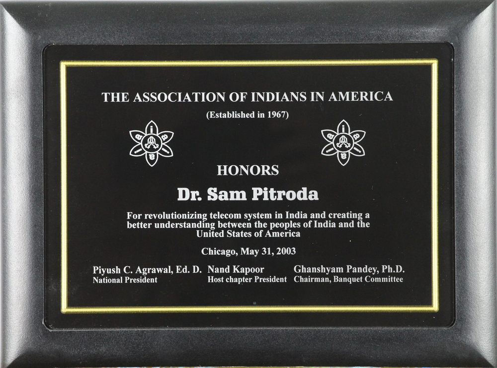 Award of Honor, Association of Indians in America, 2003