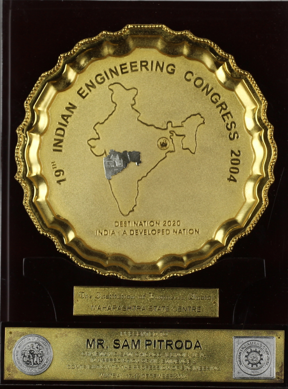 Award of Appreciation, 19th Indian Engineering Congress, 2004