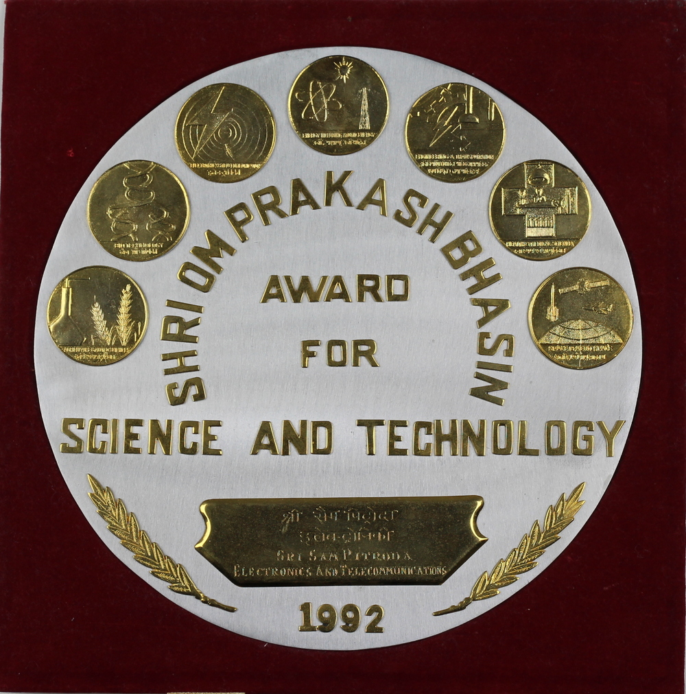 Shri Om Prakash Bhasin Award for Science and Technology, 1992