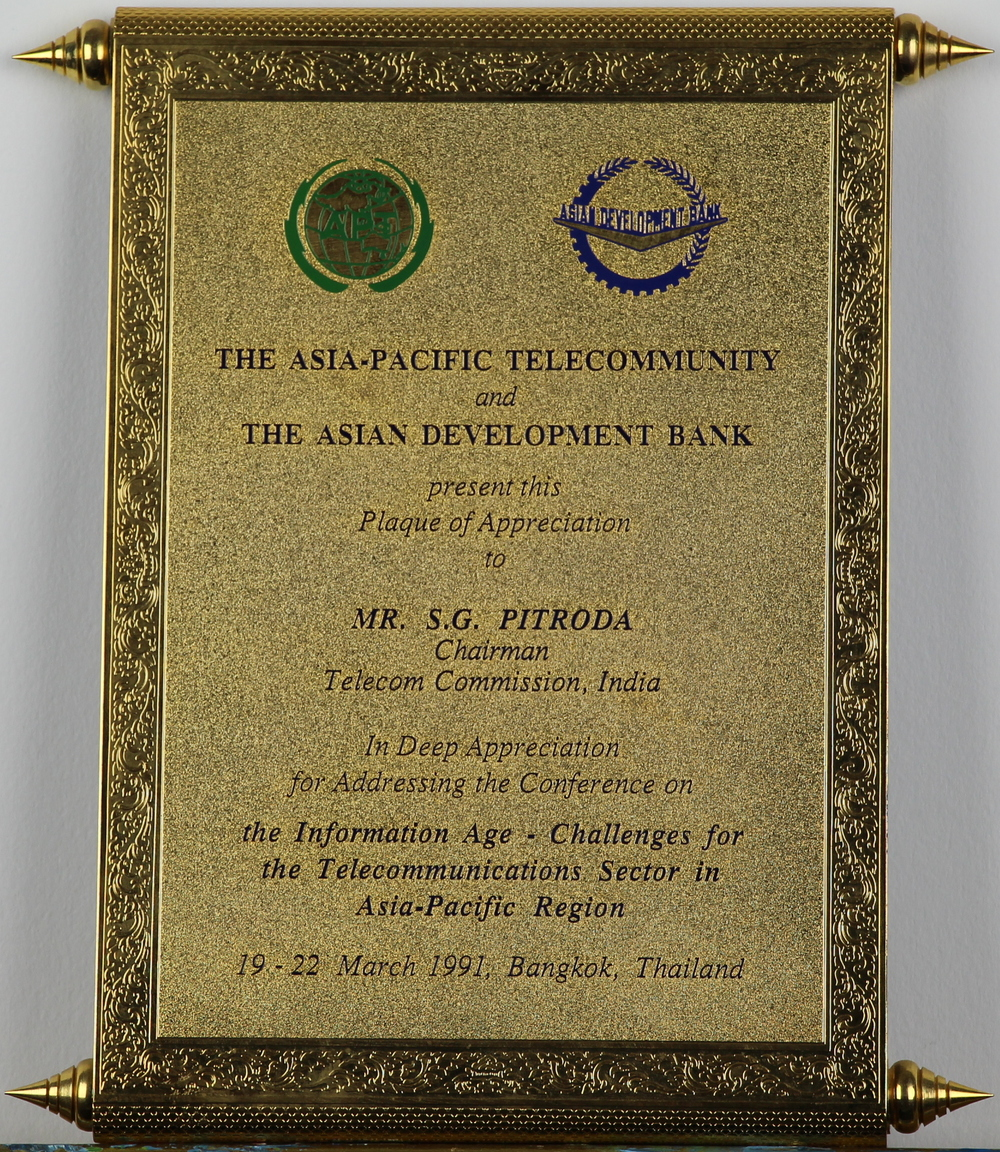 Plaque of Appreciation, The Asia-Pacific Telecommunity and The Asia-Pacific Development Bank, 1991