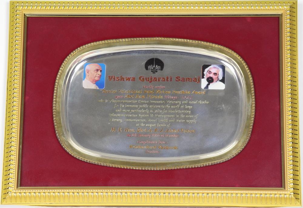 Sardar Vallabhbhai Patel Vishwa Pratibha Award, Vishwa Gujarati Samaj, 2005