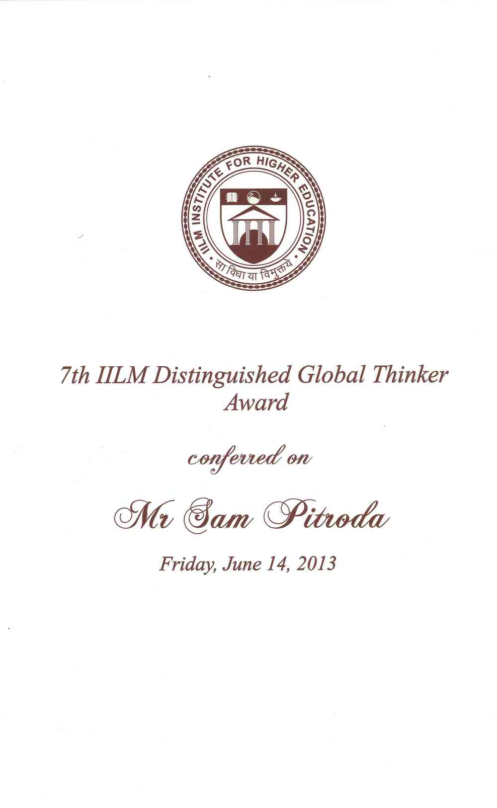 7th IILM Distinguished Global Thinker Award, IILM, 2013