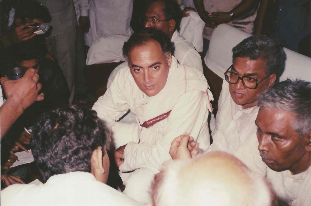 Prime Minister Rajiv Gandhi
