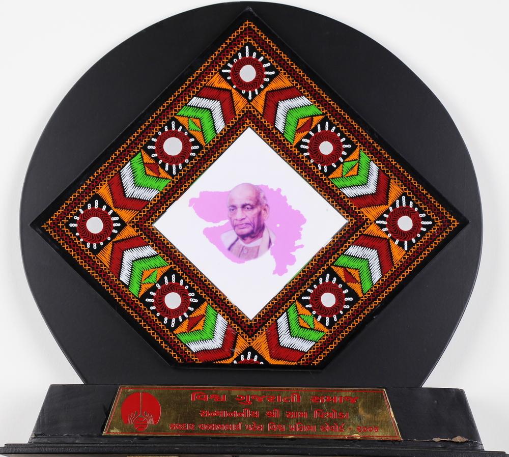 Sardar Vallabhai Patel Vishwa Pratibha Award, Vishwa Gujarati Samaj, 2004