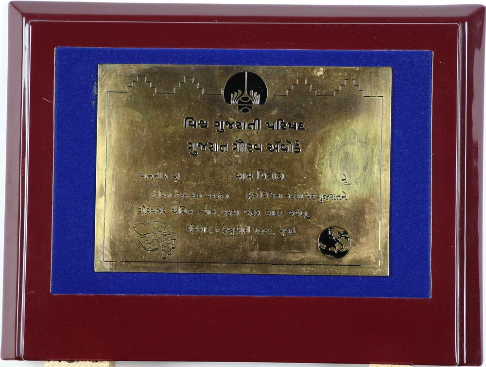 Gujarat Gaurav Award, Vishwa Gujarati Parishad, Mumbai, 1996