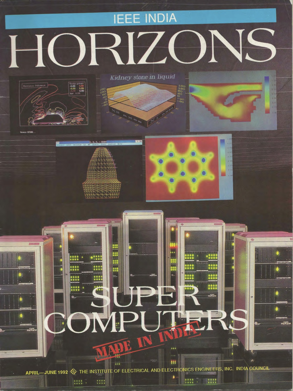 """PARAM: Why An Idea is Not Enough,"" Horizons Magazine, 1992"