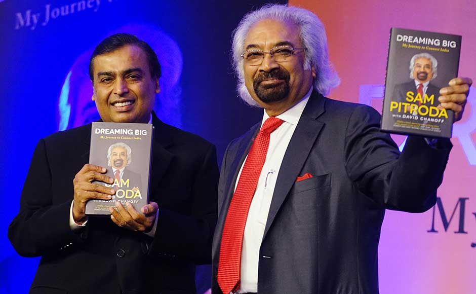 Mukesh-Ambani-launches-Sam-Pitrodas-autobiography.jpg