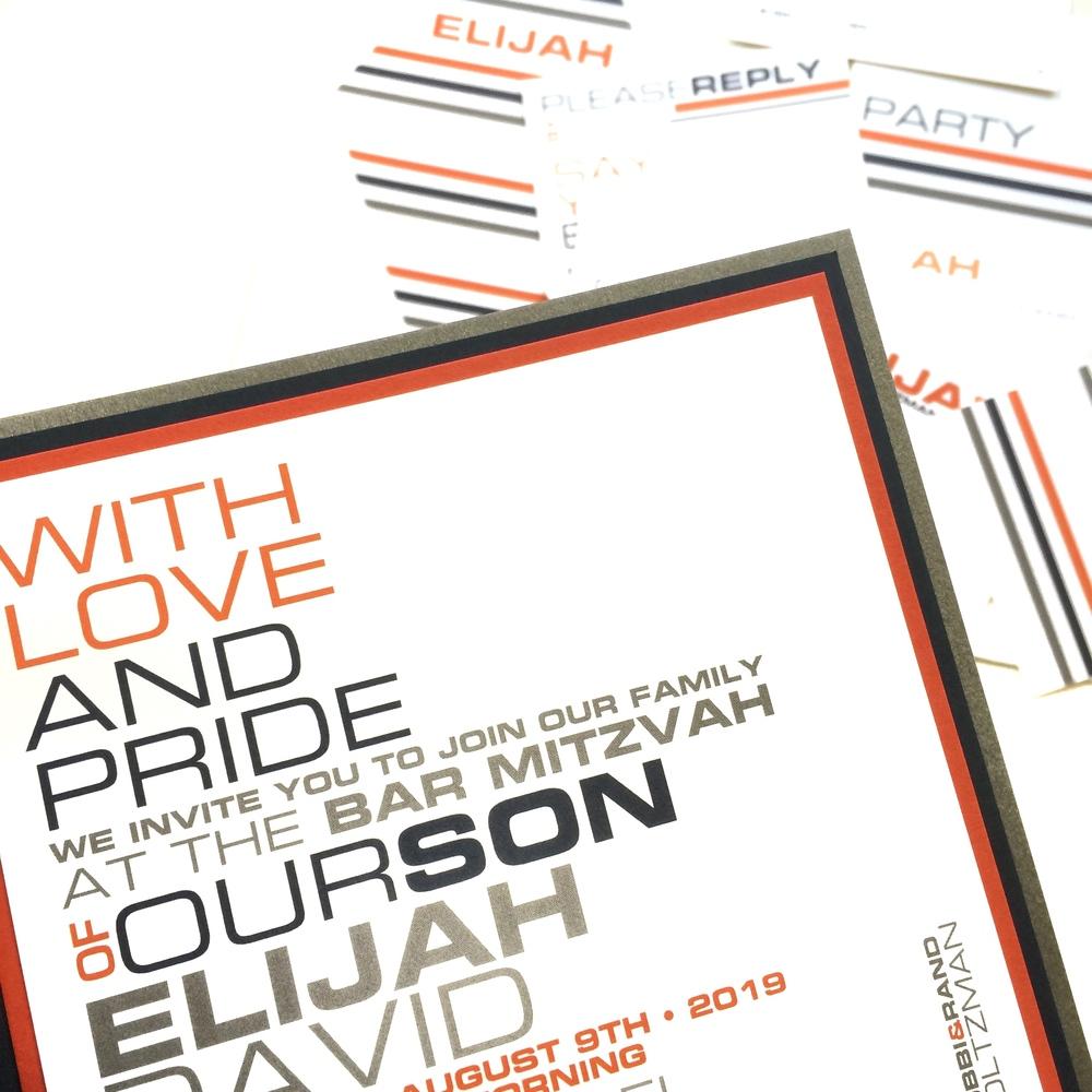 mitzvah invites
