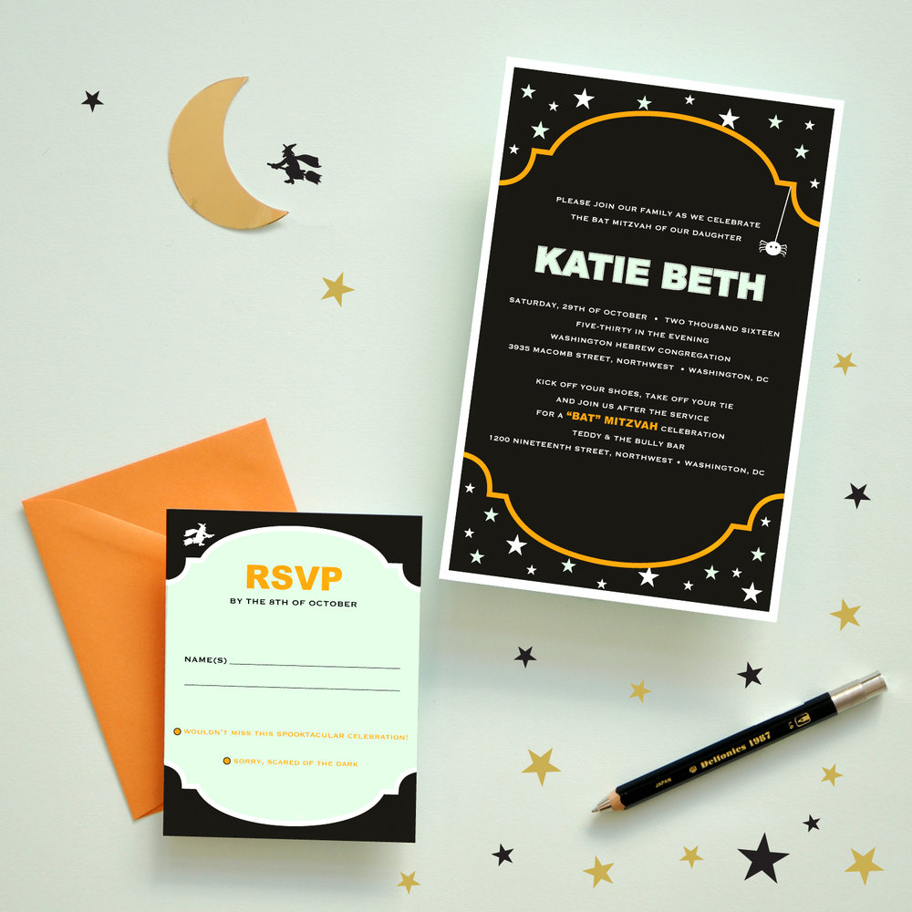 Katie's Bat Mitzvah Invitation, 2016   Store: InvitingLee in Potomac, MD