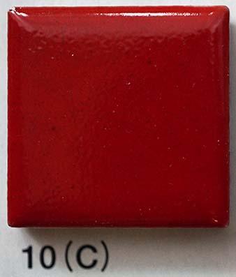 AM25 - 10C.jpg