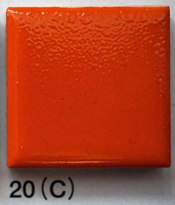 AM25 - 20C.jpg