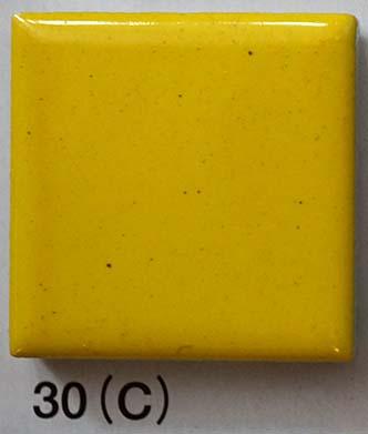 AM25 - 30C.jpg
