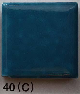 AM25 - 40C.jpg