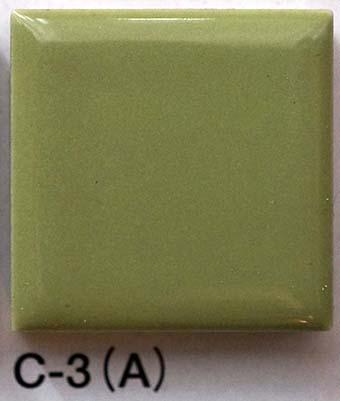 AM25 - C3.jpg