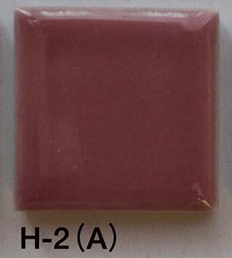 AM25 - H2.jpg