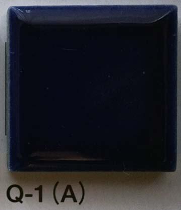AM25 - Q1.jpg