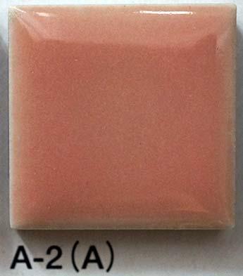 AM25 -A2.jpg