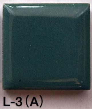 AM25 -L3.jpg