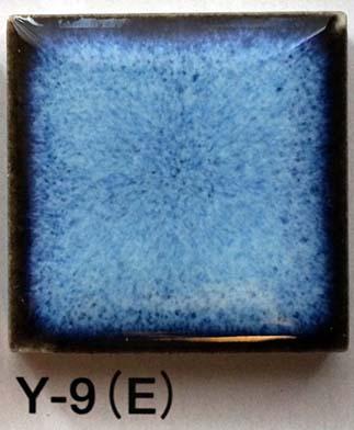 AM25 -Y9.jpg