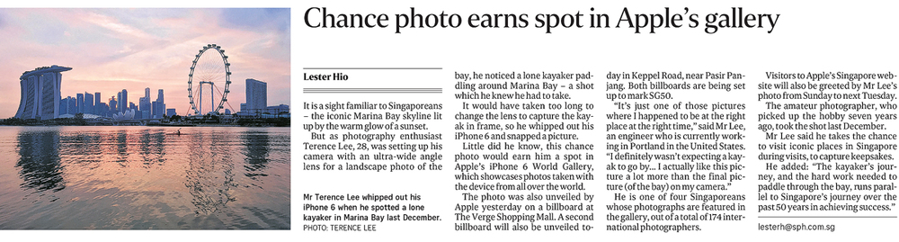 Straits Times Article.