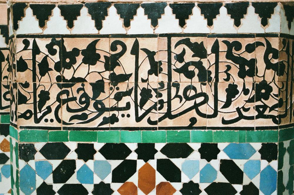 morocco_daphnetan7