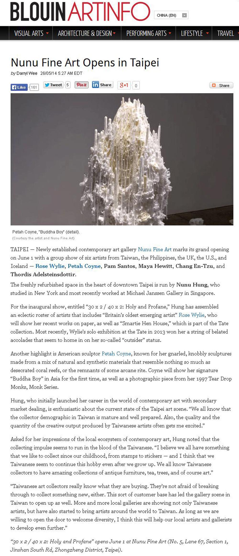 ARTINFO 2014年5月26日