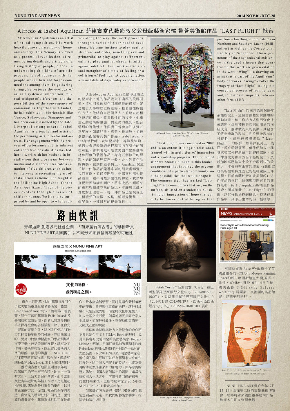 Nunu Fine Art newspaper P3 20141101-1228.jpg