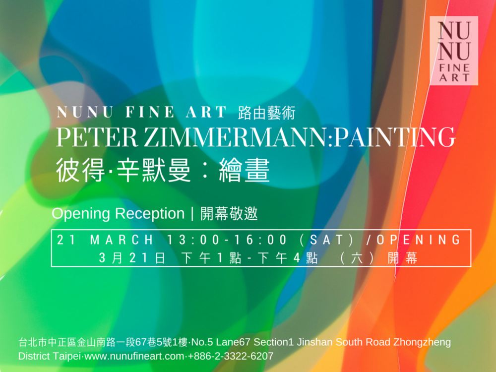 Peter Zimmermann-painting (1).png