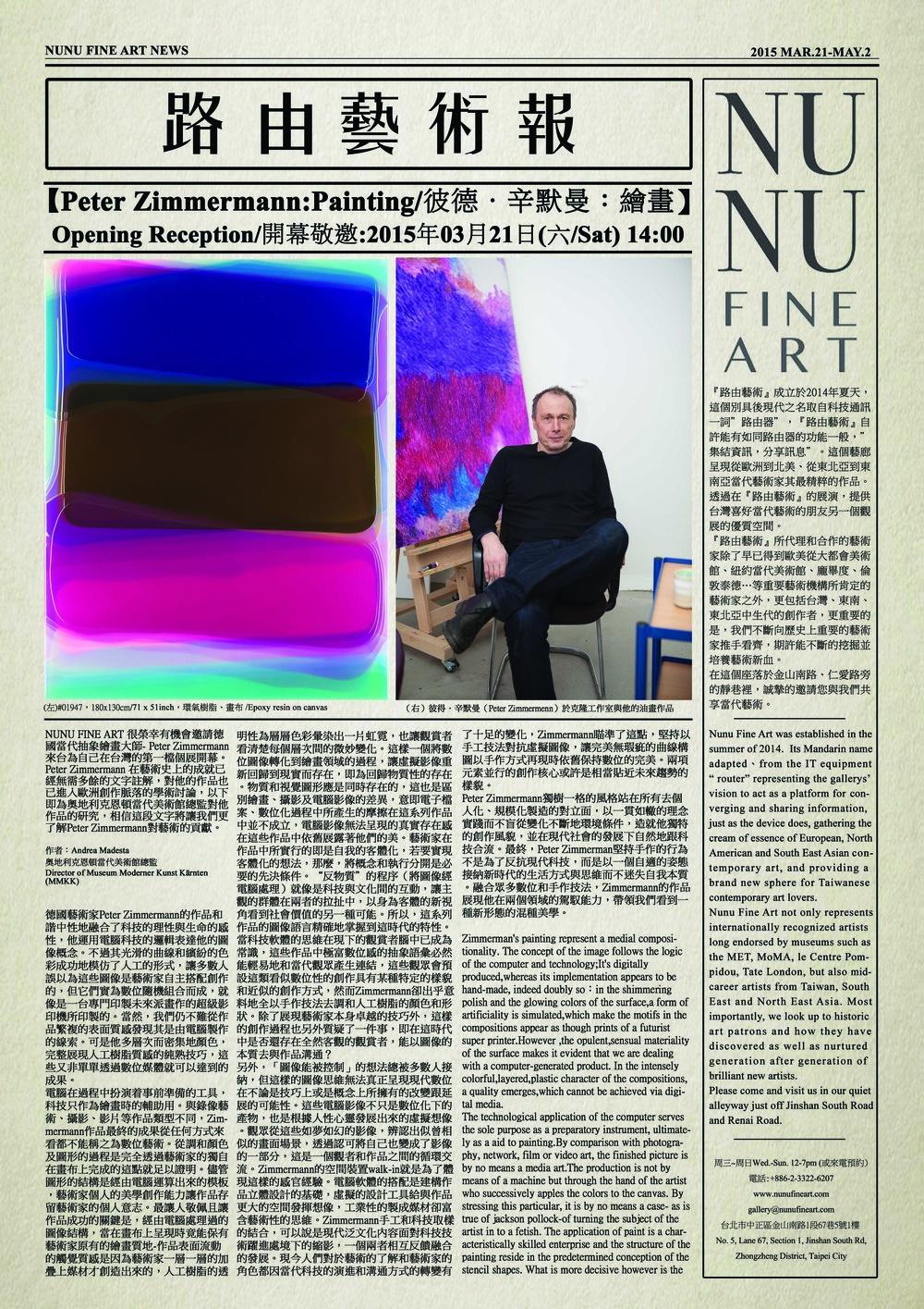 nuspaper5-p1.jpg