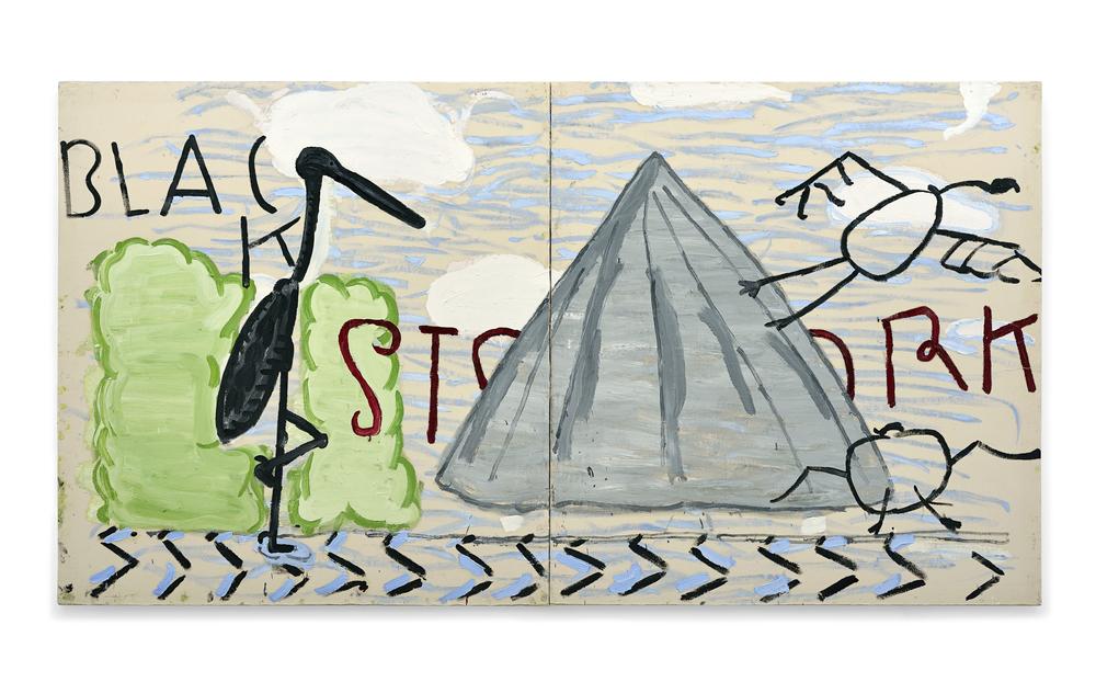 黑色的鸛  Black Stork(2012)