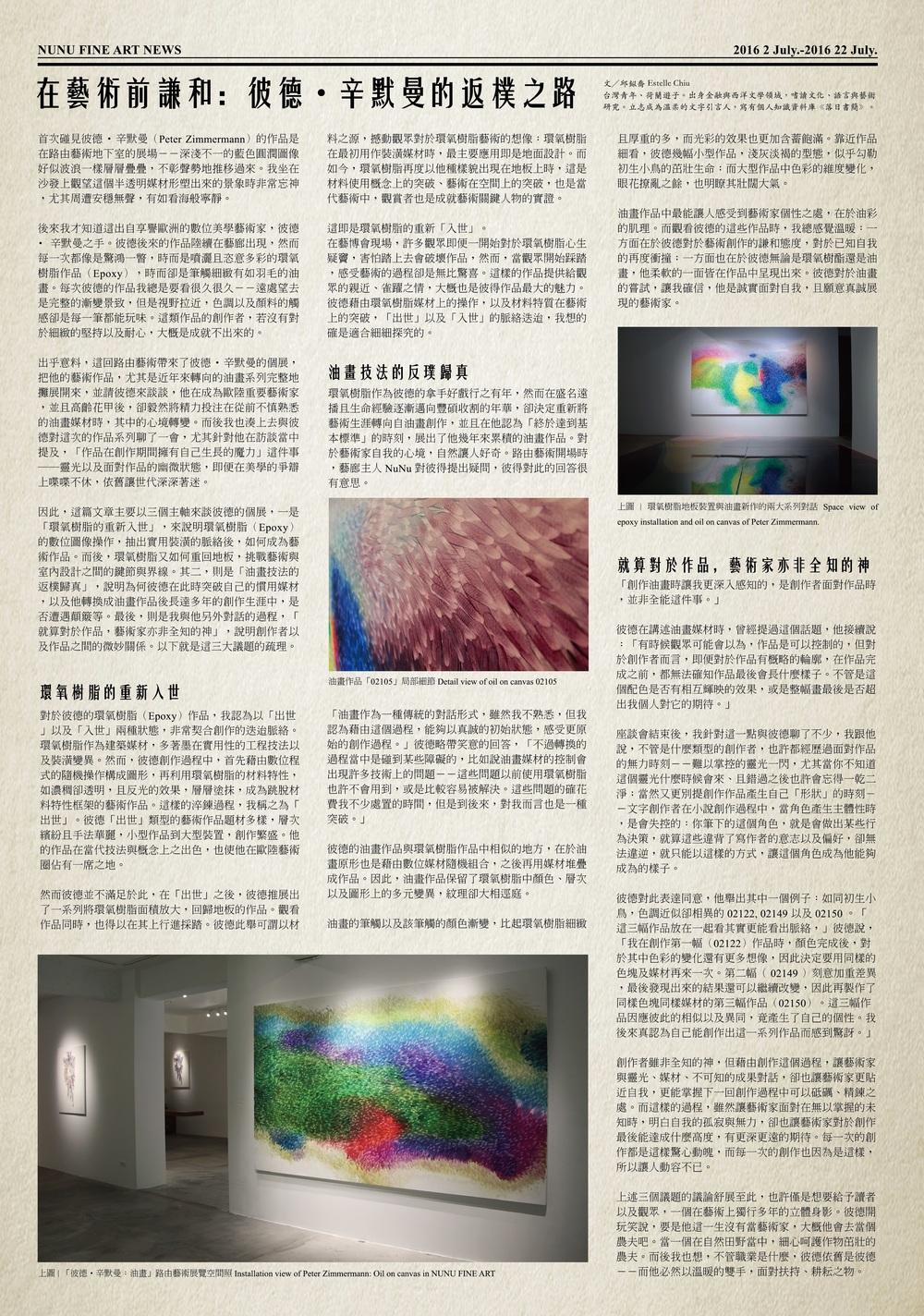 vol. 15_3.jpg