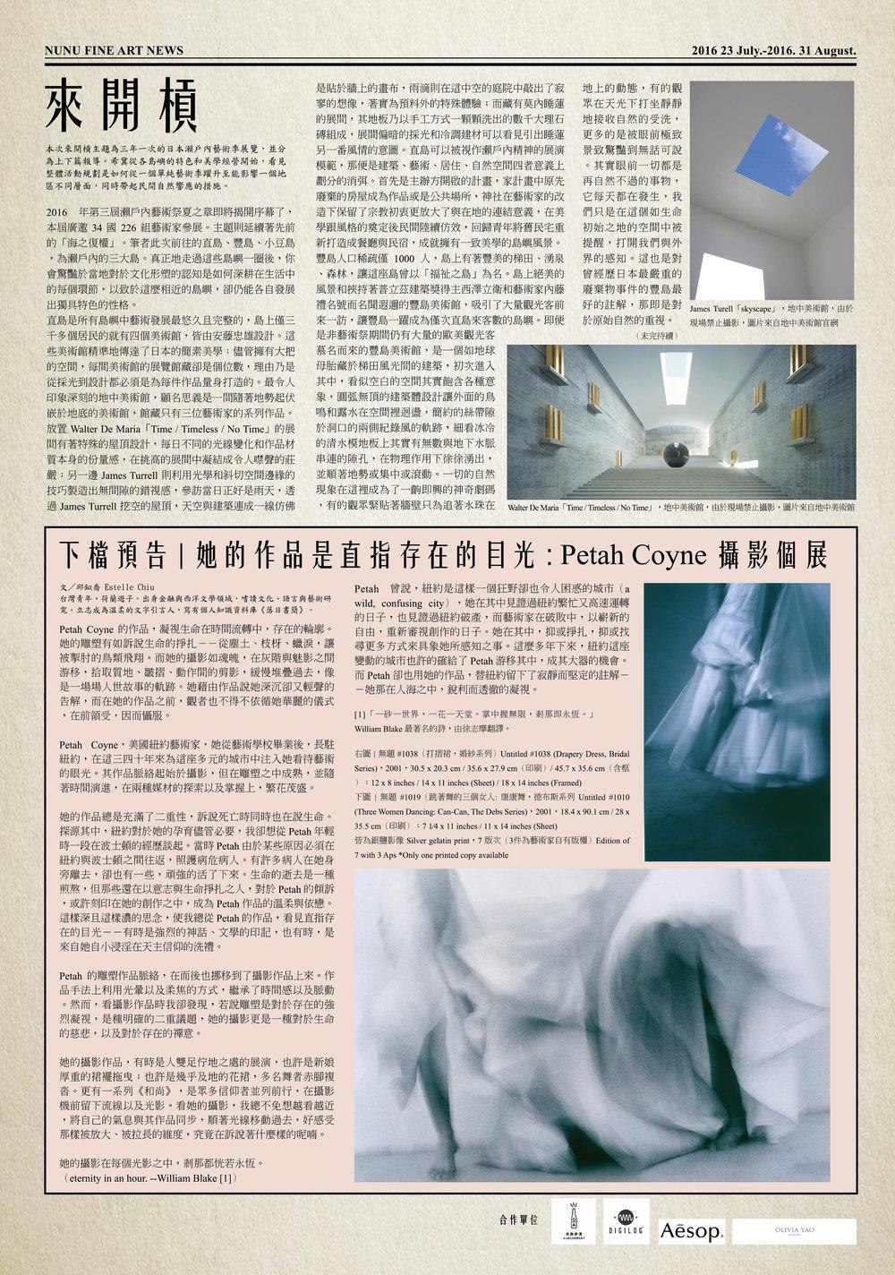 vol.16_4.jpg