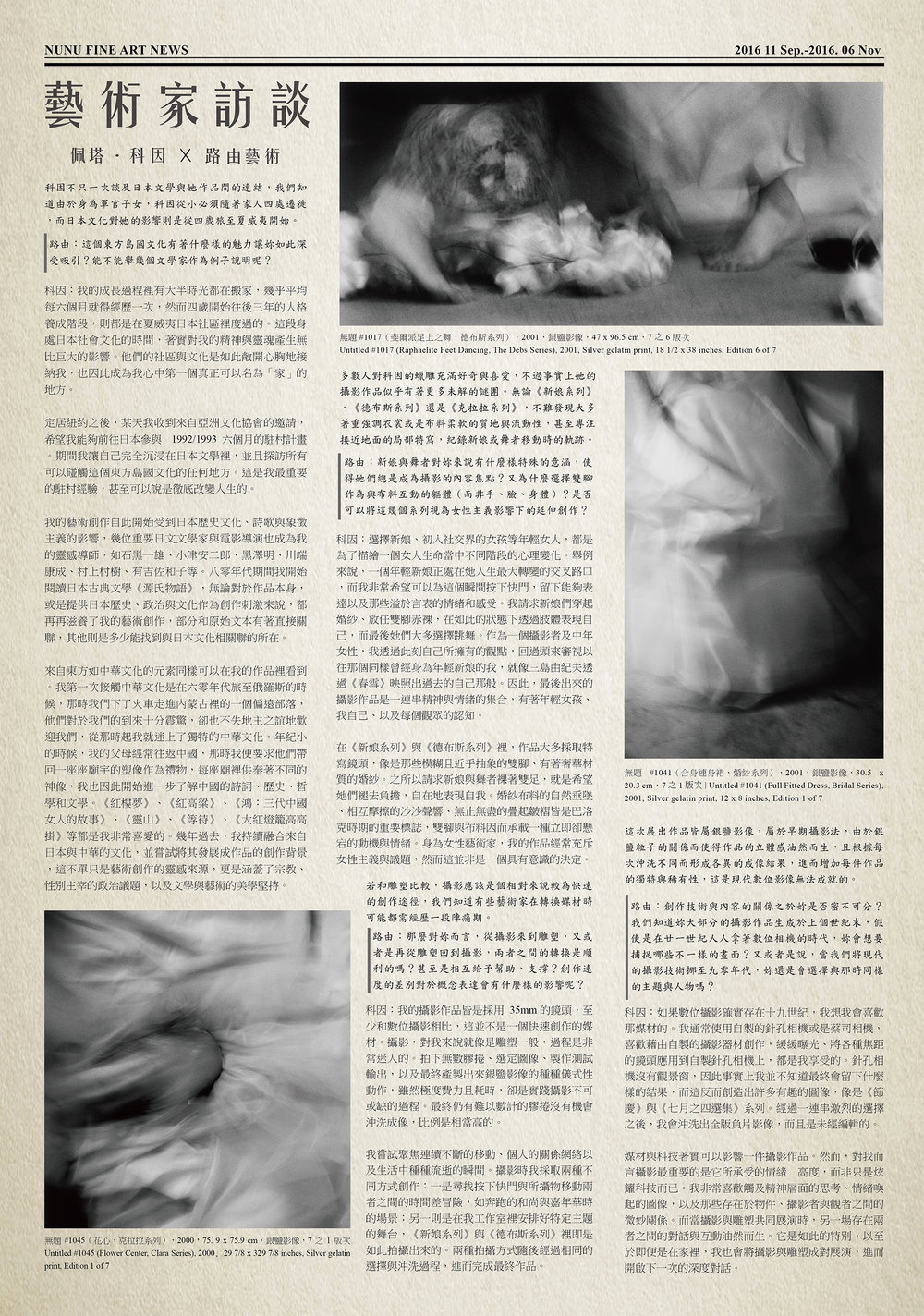vol.17_2_com.jpg