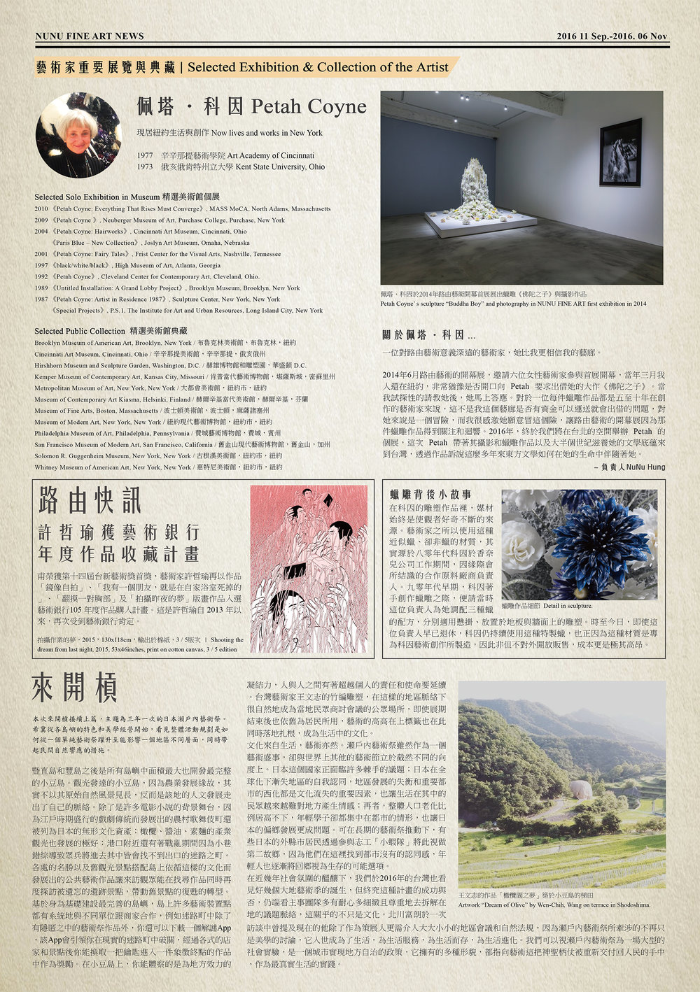 vol.17_4_com.jpg